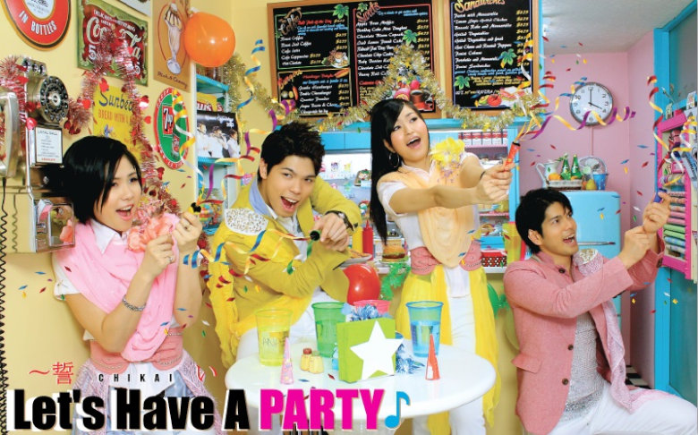 party1