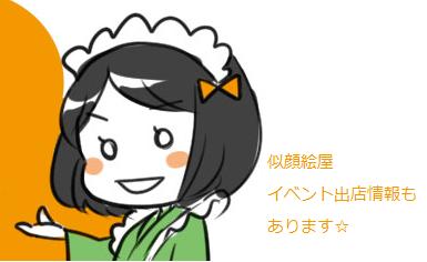 NISEYA