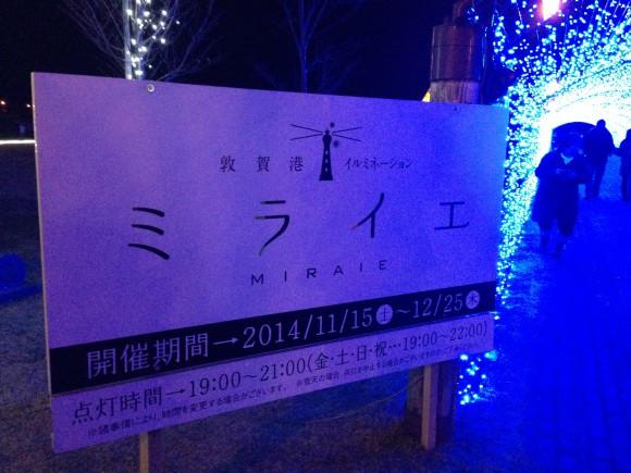 写真 2014-12-24 19 48 43