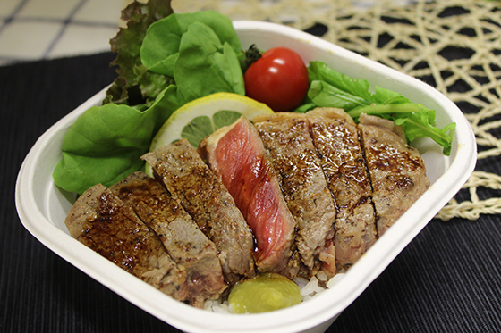 Samurai Kitchen feat. SEKAI CAFÉ ホクビー サーロインステーキ丼 (Halal Meat)
