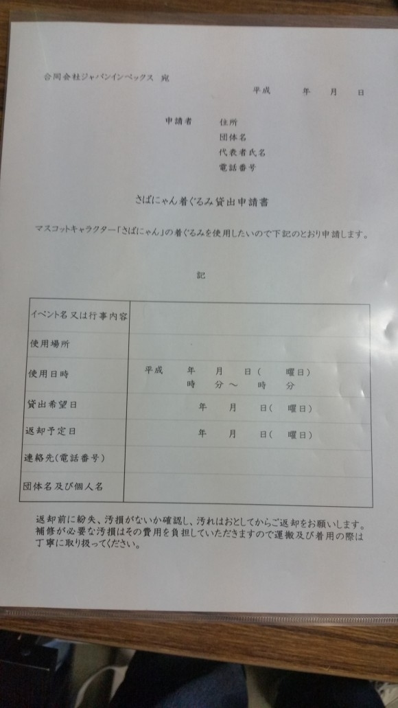 20150520_195000