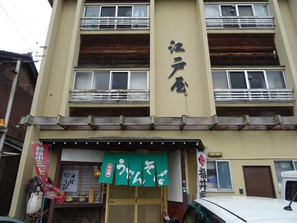 おなかいっぱい食べれる老舗食堂「江戸屋」