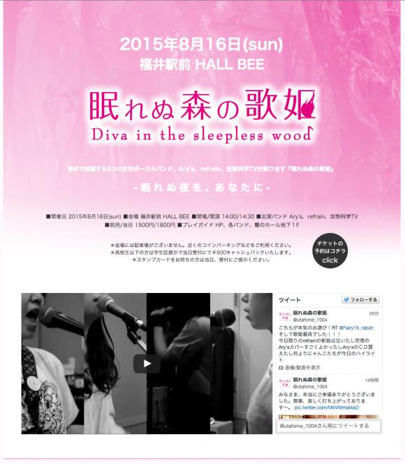 スクリーンショット 2015-08-17 10.36.05