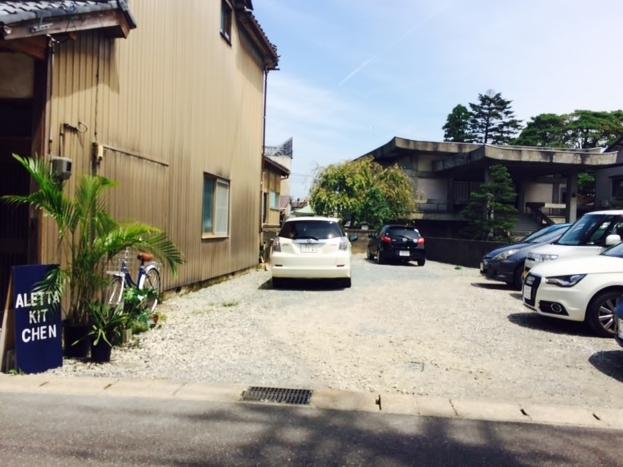 「ALETTA KICHEN」の駐車場
