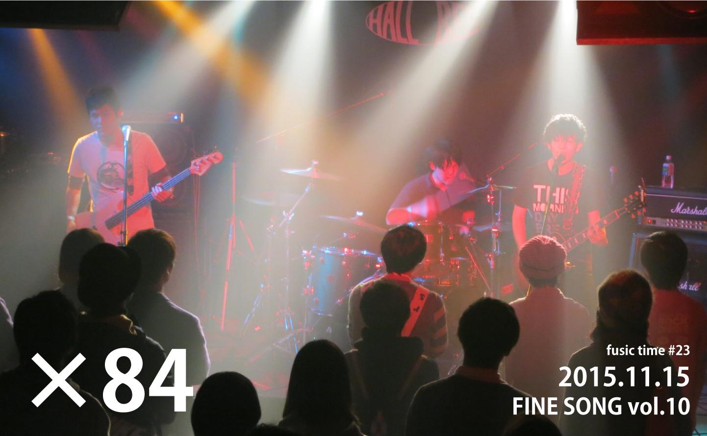 fusictime23