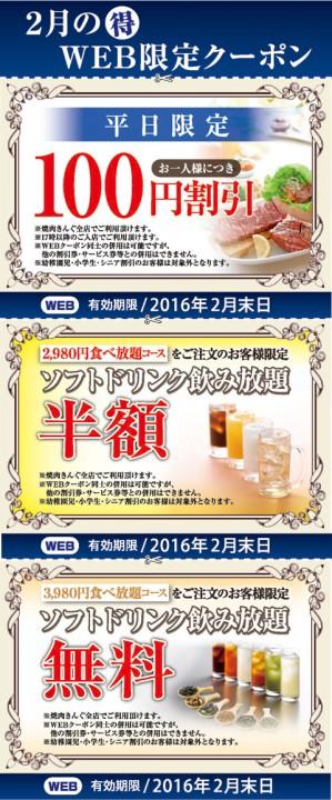 image_coupon
