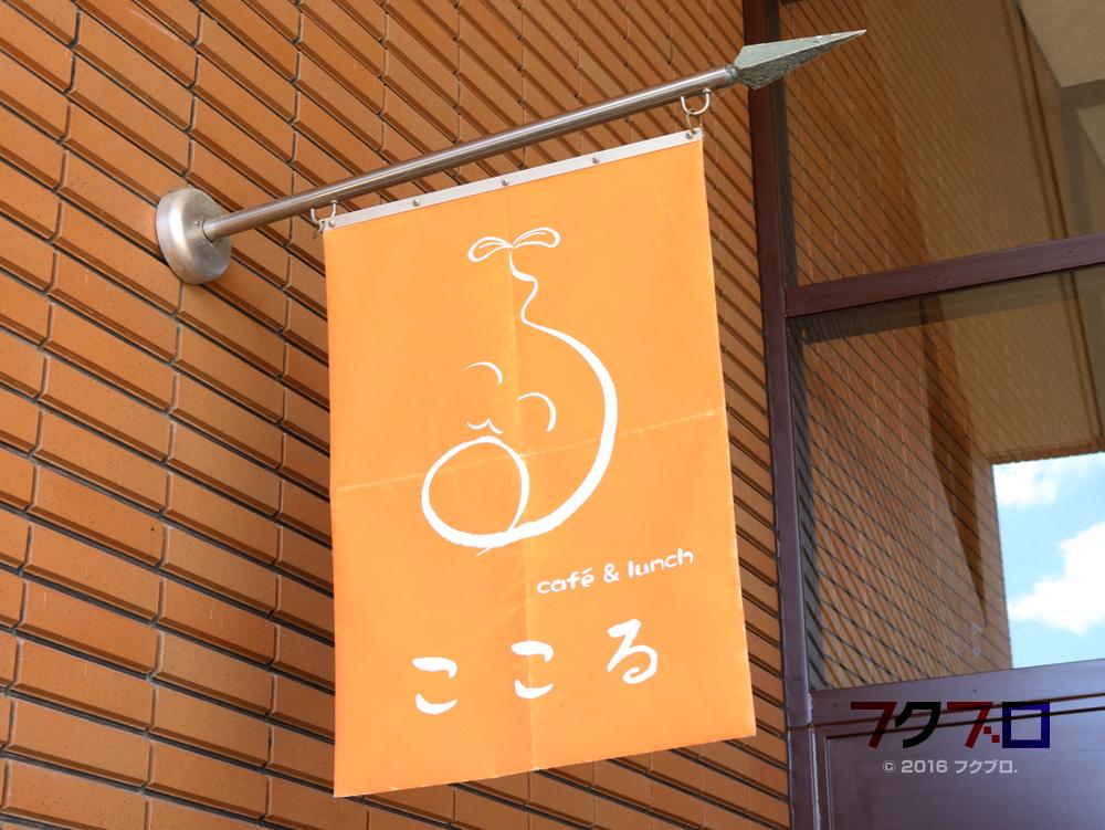 「ここる」の入口 (2)