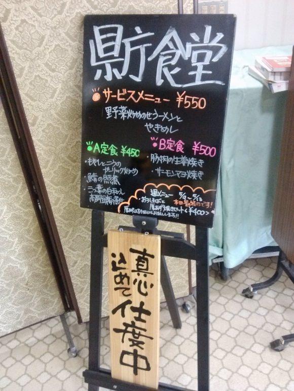 IMG00532