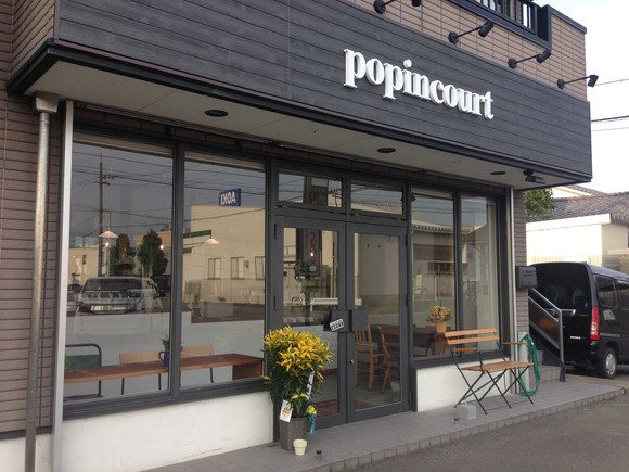福井市経田に、フランスのお菓子とお惣菜のカフェpopincourt(ポパンクール)オープン!