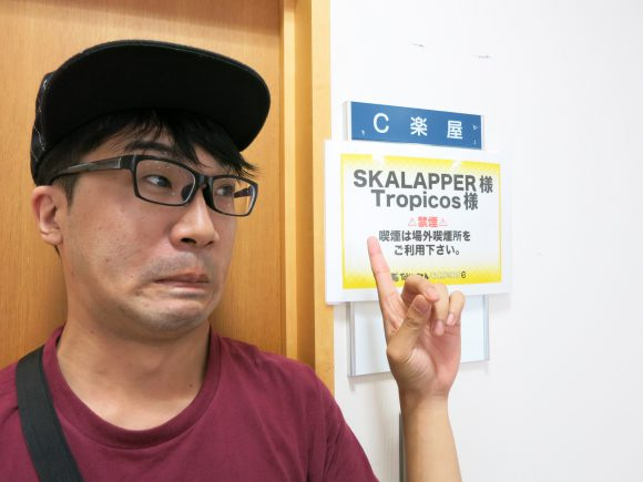 SKALAPPERのヤマモ