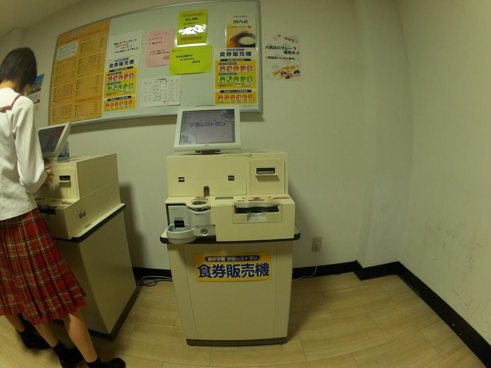 福井工業大学 食券機