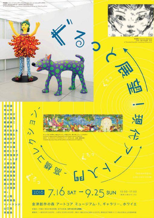 Leaflet-001