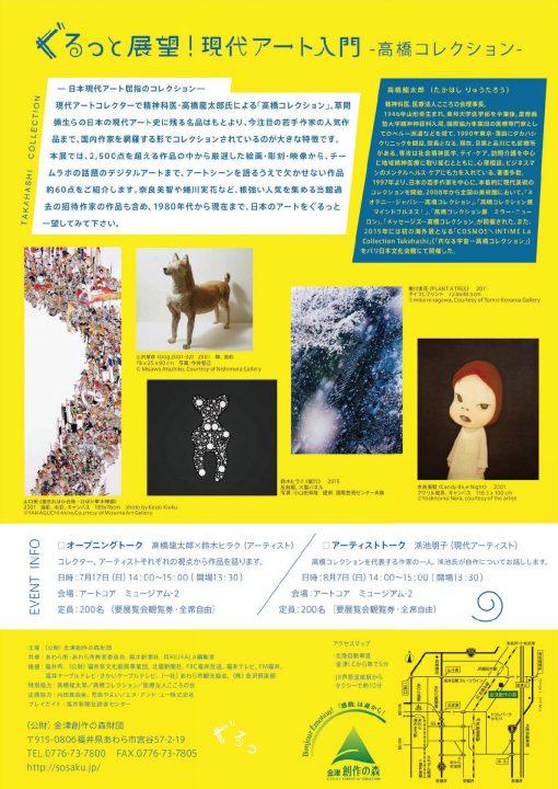 Leaflet-002