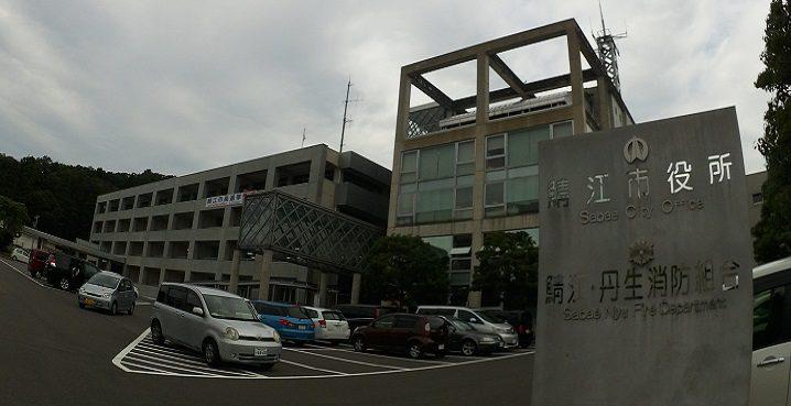 鯖江市役所外観