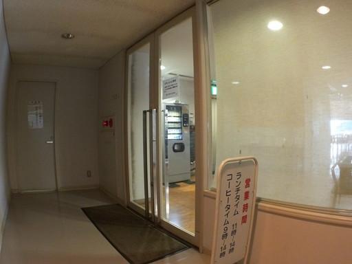 鯖江市役所食堂前