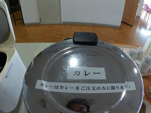 鯖江市役所食堂セルフ2