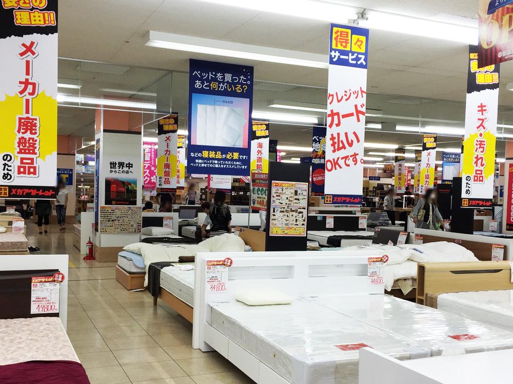 家具メガアウトレット : 店内 (4)