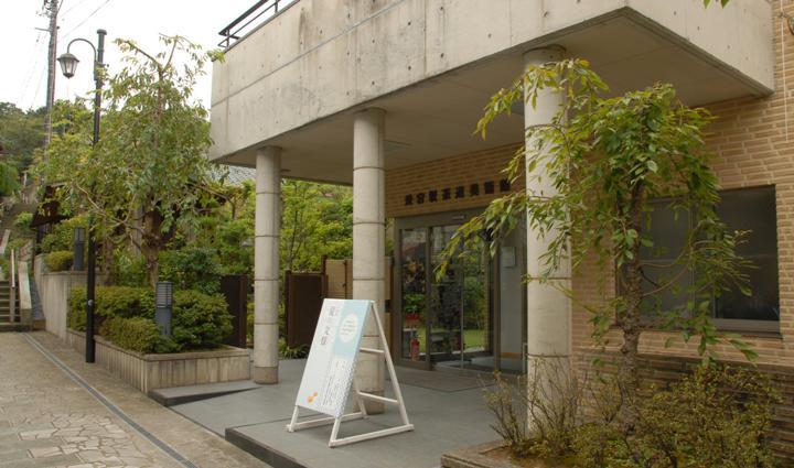 福井市愛宕坂茶道美術館(Fukui City Atagozaka Tea Ceremony Museum)