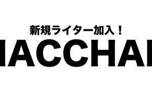 nacchan