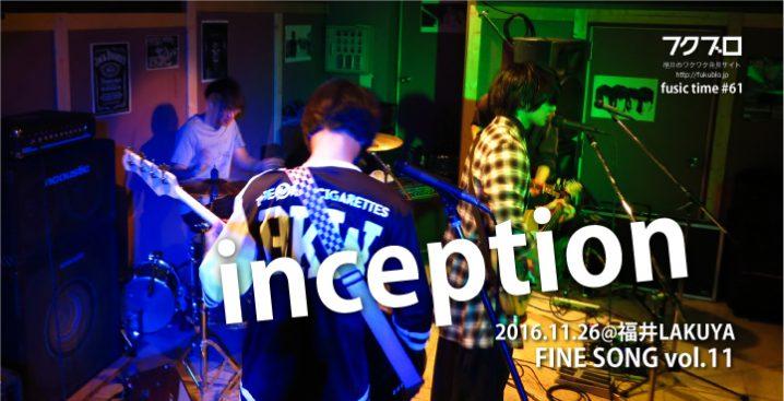 fusictime61_inception