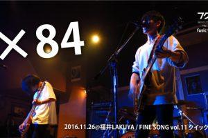 fusictime62_84