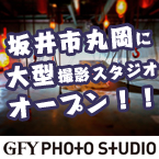 gfyphotostudio