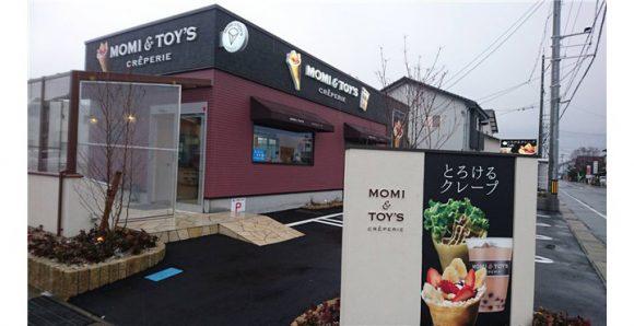 春江エンゼルランドふくい近く サクサククレープが楽しめるお店 「MOMI&TOY'S」
