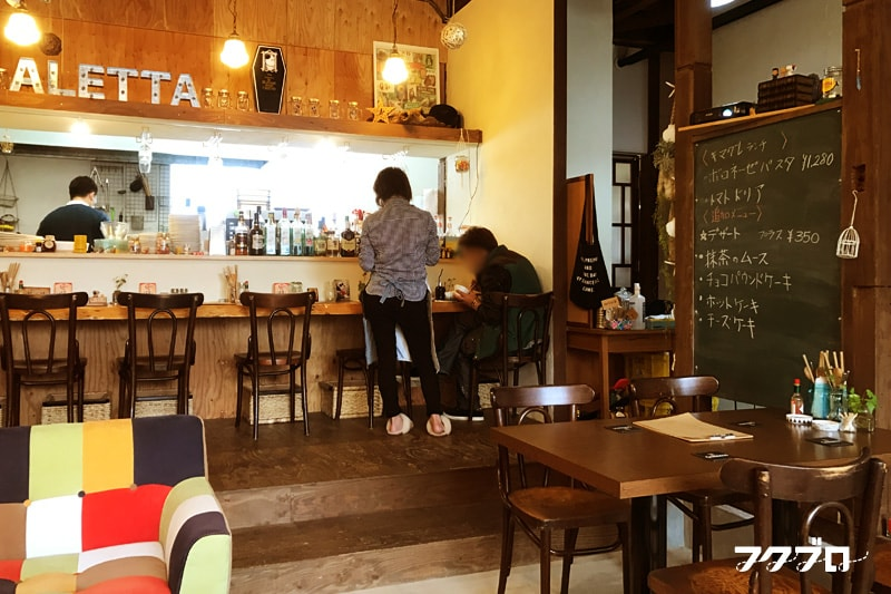 ALETTA KITCHEN : 店内(1)