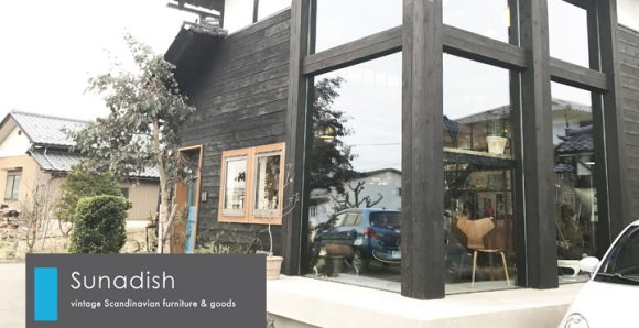 福井市にあるビンテージ北欧家具と北欧雑貨のお店|Sunadish(スナディッシュ)