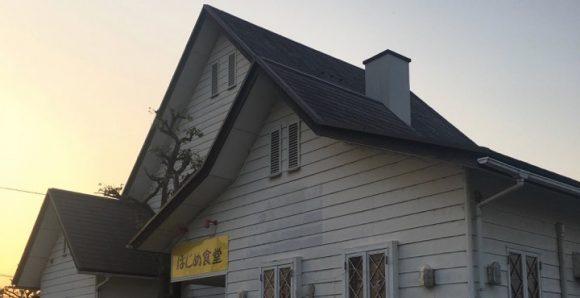 あんかけ焼きそばの美味しいお店。「はじめ食堂」に行ってみた!