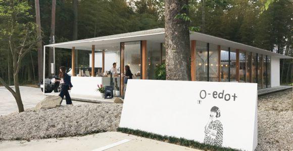 越前市宮谷町に移転オープンした、創作寿司とこだわり珈琲のお店「O-edo+(オーエドプラス)」行ってきました