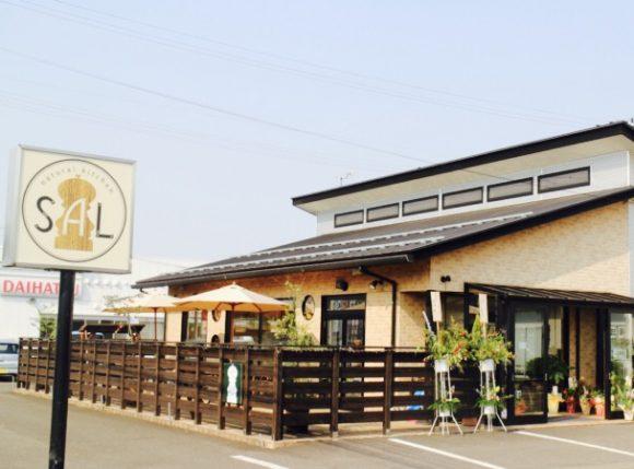 身体にやさしいオシャレランチ! 「natural kitchen SAL」 福井市真木町