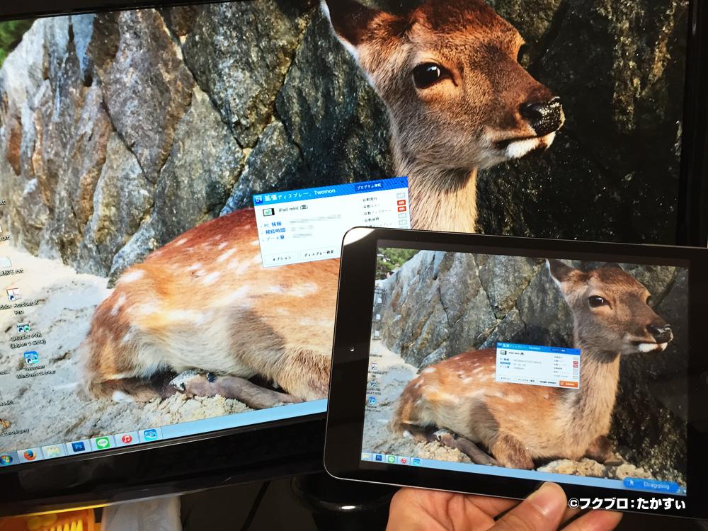 iPadを「Twomon USB」でサブディスプレイ化 (1)