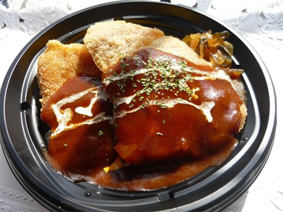 大江戸屋 ボルガ丼