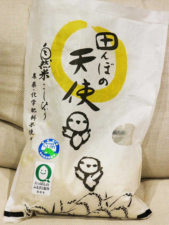 自然米こしひかり「田んぼの天使」 - パッケージ(1)