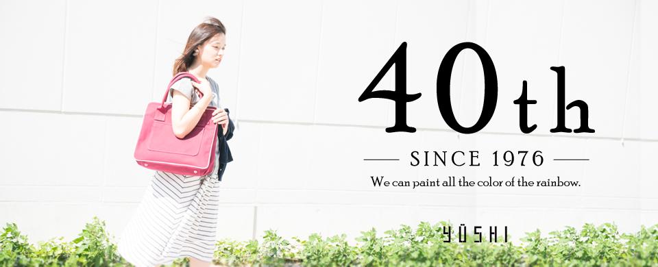 main_40th