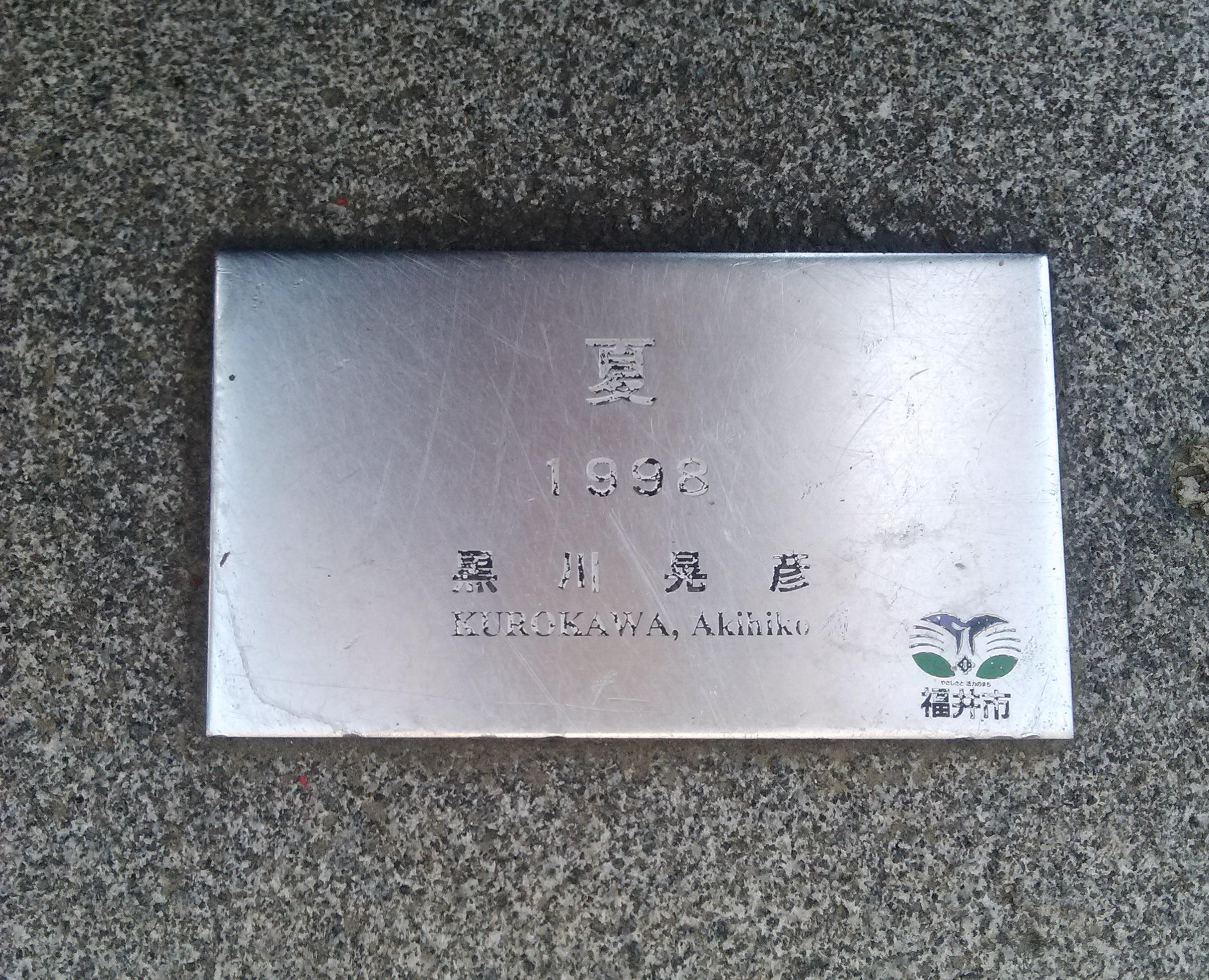 IMG00491