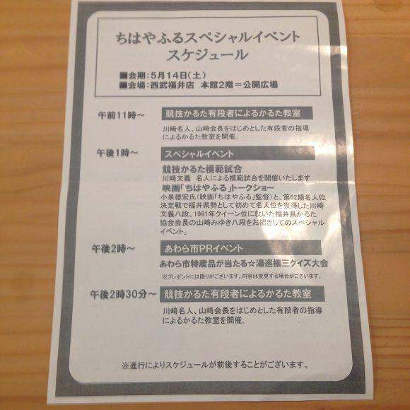 写真 2016-05-10 18 42 59