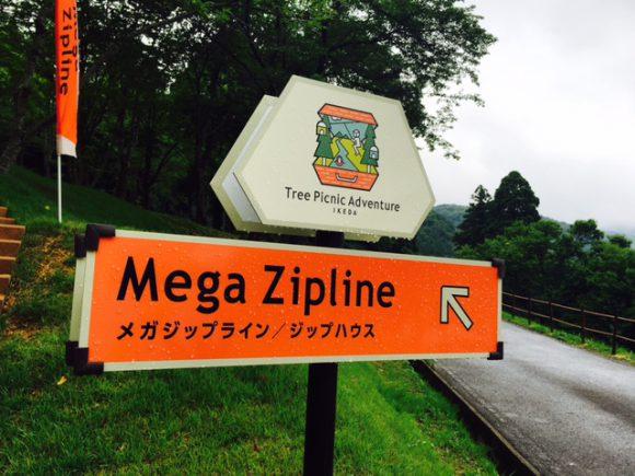 Megazip