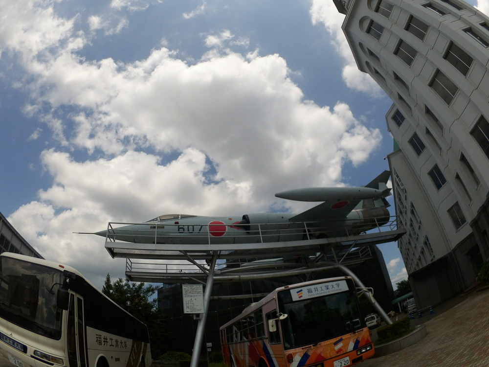 福井工業大学 ジェット機