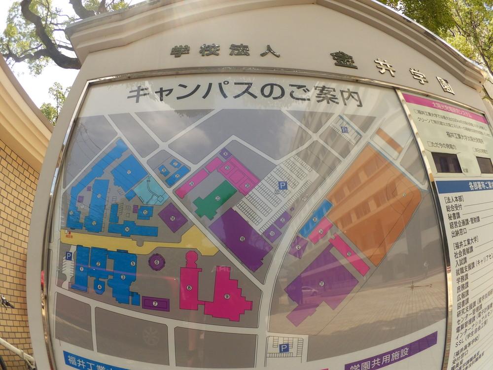 福井工業大学敷地内地図