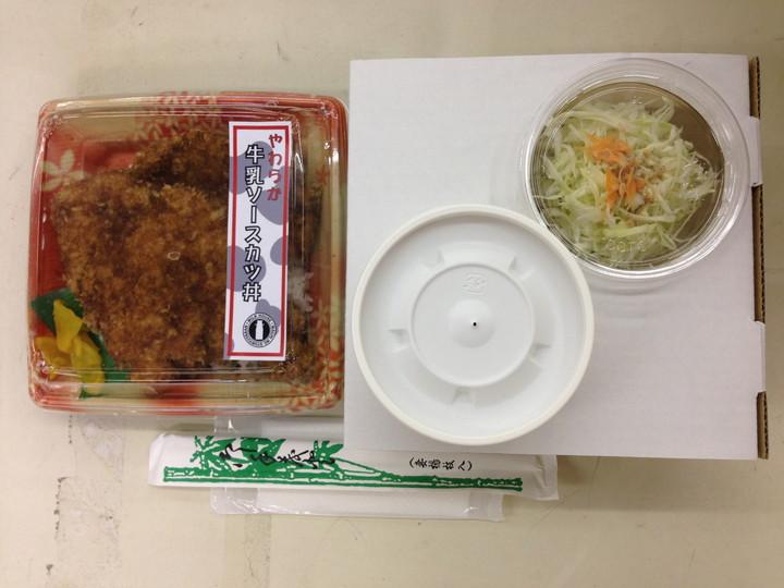 牛乳ソースカツ丼02