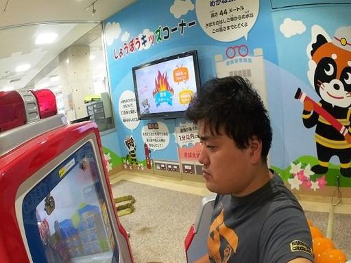 鯖江消防署キッズコーナー1