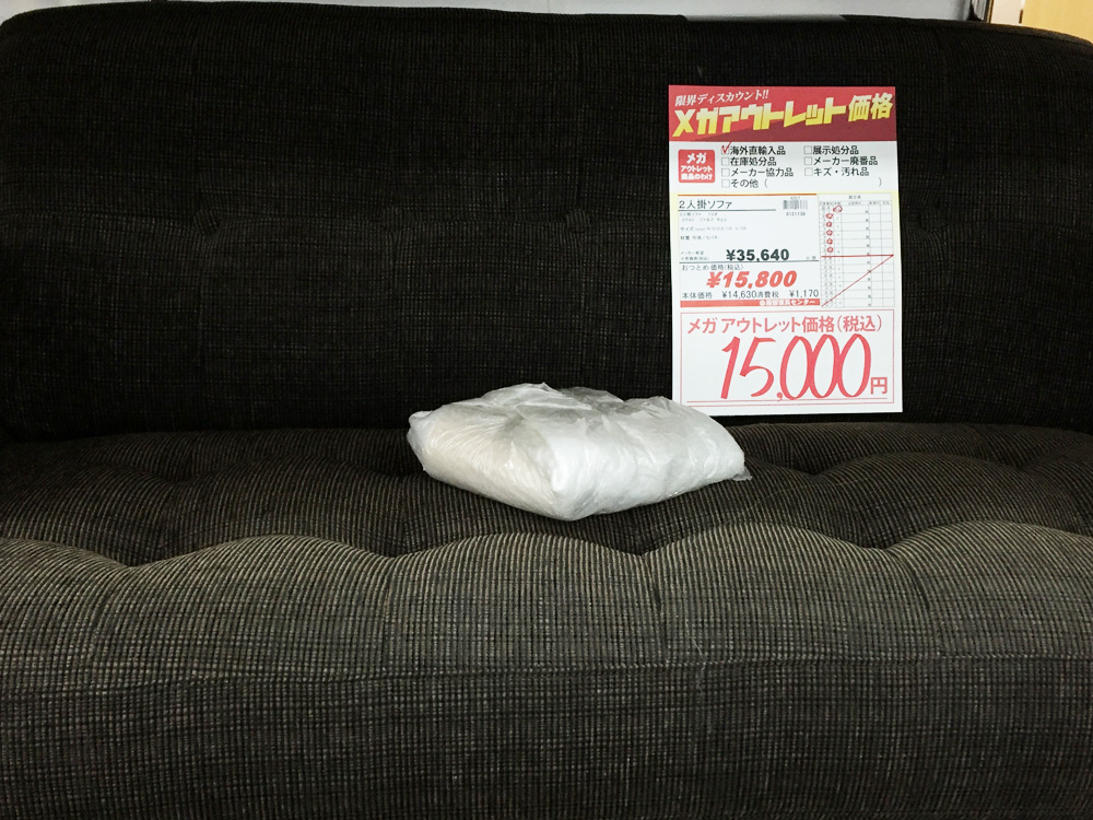 商品例(1)