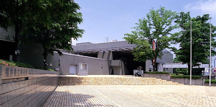 福井県立美術館( Fukui Prefectural Museum Of Fine Arts)