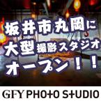gfyphotostudio
