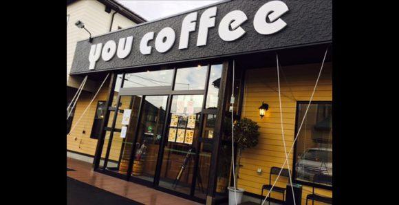 2016年夏にOPENしたカフェ「悠珈琲店」