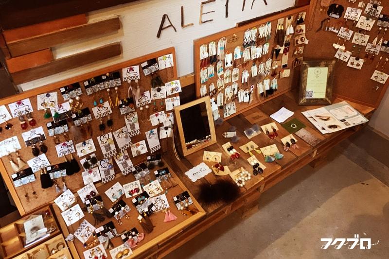 ALETTA KITCHEN : アクセサリー販売