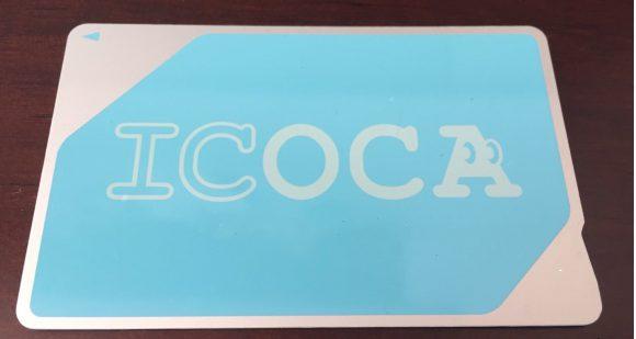ついに福井にもICカードが導入されます!|ICOCA(イコカ)