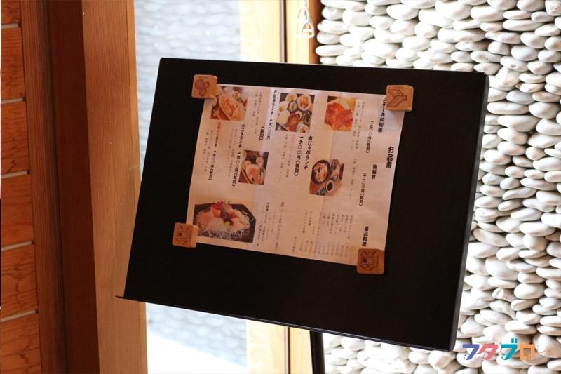 海のレストラン「おおとく」 : 内観(1)